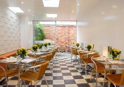 Abitare 56 Hotel - โบโกตา - ร้านอาหาร