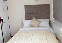 So King's Cross Hotel - ลอนดอน - ห้องนอน