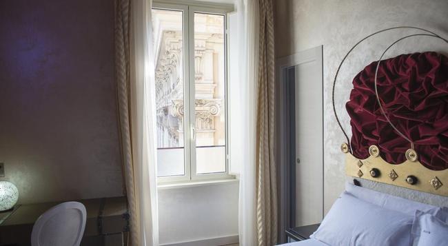 Irooms Forum & Colosseum - Rome - Bedroom