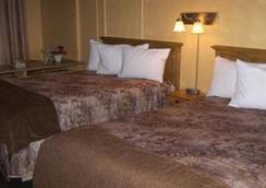 Hotel Les Mouettes - Sept-Îles - ห้องนอน