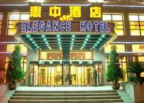 Huizhong Hotel - Tianjin