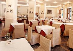 Hotel Kananxuê - โกยาเนีย - ร้านอาหาร