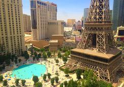 Bally's Las Vegas - Hotel & Casino - ลาสเวกัส - สระว่ายน้ำ
