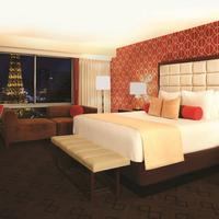 Bally's Las Vegas Guest room