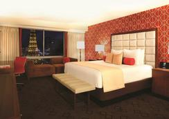 Bally's Las Vegas - Hotel & Casino - ลาสเวกัส - ห้องนอน