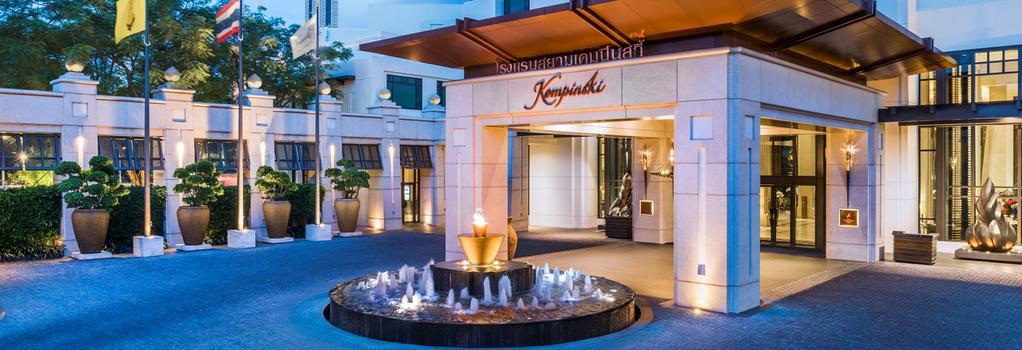Kempinski Residences Siam - Bangkok - Building