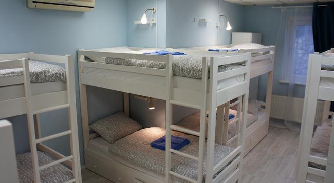 Art House Hostel on Polyanka - Moscow - Bedroom