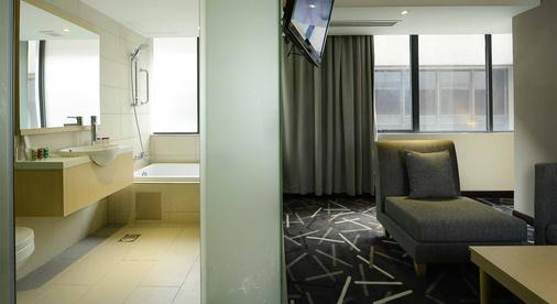 โรงแรมแปซิฟิก เซ็นทรัลมาร์เก็ต - กัวลาลัมเปอร์ - ห้องน้ำ