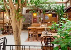 Hotel Niky - โซเฟีย - ร้านอาหาร