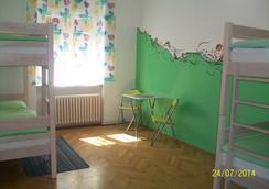 Chameleon Hostel - ซาเกร็บ - ห้องนอน