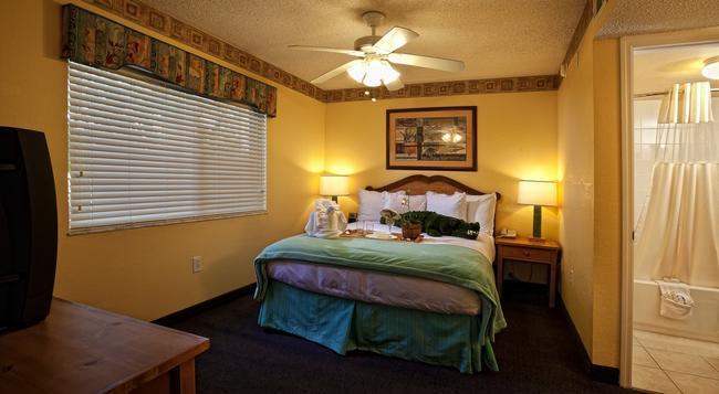 Westgate Leisure Resort - Orlando - Bedroom