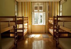 Hostel Lux Skadarlija - เบลเกรด - ห้องนอน