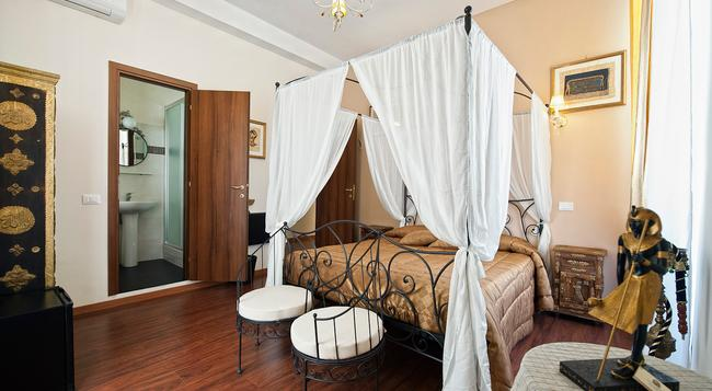 Holidays Rooms Rome Guest House - Rome - Bedroom