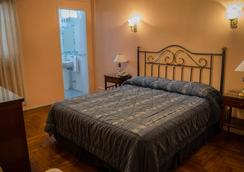 Hotel Lyon - บัวโนสไอเรส - ห้องนอน