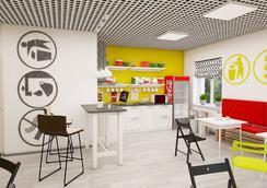 Maxi House Hostel - รอสตอฟ-ออน-ดอน - ห้องครัว