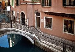 Hotel Casa Verardo Residenza D'epoca - เวนิส - วิวภายนอก