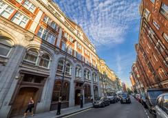 Lse Grosvenor House - ลอนดอน - วิวภายนอก