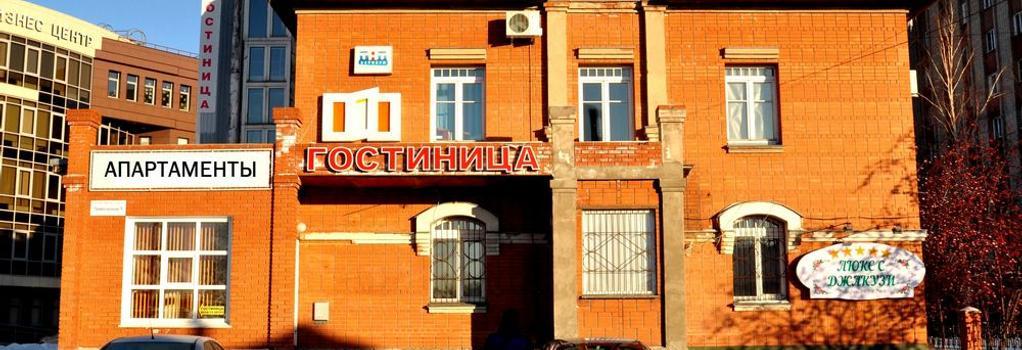 Barnaul Hostel - Barnaul - Building