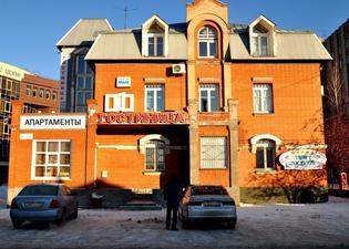 Barnaul Hostel