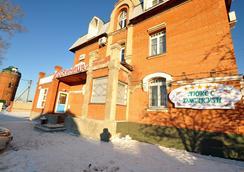 Barnaul Hostel - บาร์นาอูล - อาคาร