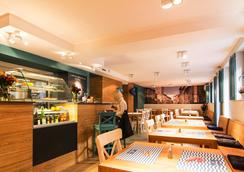 Lux Aparthotel - คราคูฟ - ร้านอาหาร