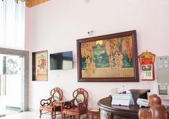 Amelia Phu Quoc Hotel - ฟูก๊วก - ล็อบบี้