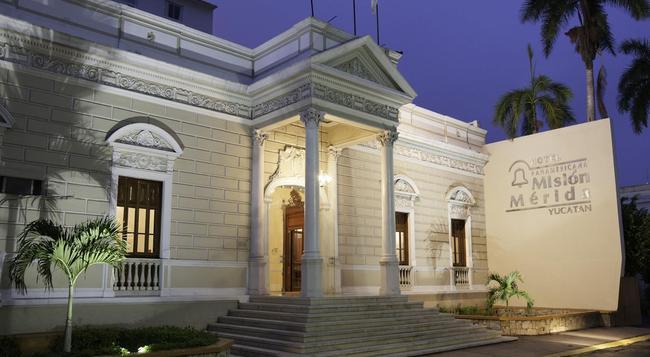 Mision Merida Panamericana - Merida - Building