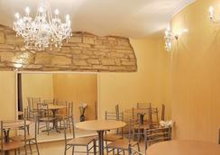 Vila Turistica Siago - คลูช นาโปกา - ร้านอาหาร