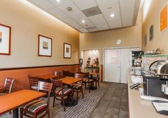 Comfort Inn & Suites - ซีแอตเทิล - ร้านอาหาร