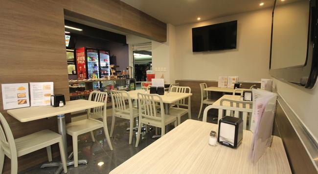 Hotel Plaza Premier - Leon - Restaurant