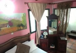 Hotel Habana Vieja - เมเดยิน - ห้องนอน