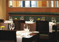 Intercityhotel Nürnberg - เนิร์นแบร์ - ร้านอาหาร