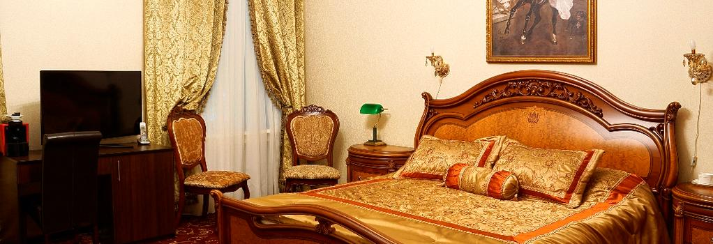 Kamergersky Hotel - Moscow - Bedroom