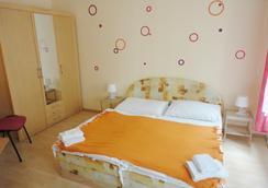 Hotel Jizera Karlovy Vary - การ์โลวี วารี - ห้องนอน