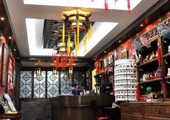 Beijing Double Happiness Hotel - ปักกิ่ง - ล็อบบี้