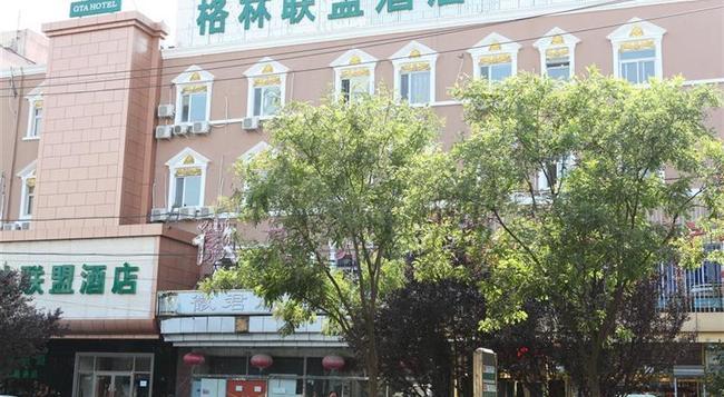 Green Union - Beijing - Building