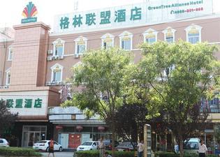 Green Alliance Beijing West Fourth Ring Beidadi Hotel
