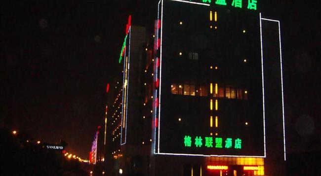 Greentree Alliance Anhui Hefei Railway Station International Auto City Hotel - Hefei - Attractions