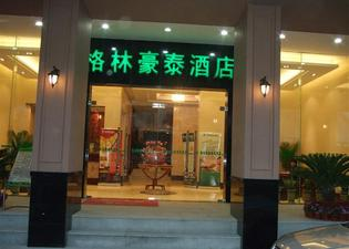 Greentree Inn Hefei Nanyuan Hotel