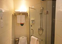 Greentree Inn Yunnan Kunming Yuantong Express Hotel - คุนหมิง - ห้องนอน