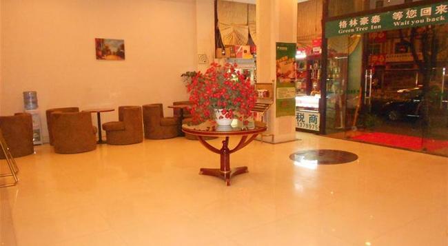 GreenTree Inn Xiamen Huli District Fanghu Rd. - Xiamen - Lobby