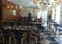 Hotel Abba Sants - บาร์เซโลน่า - ร้านอาหาร