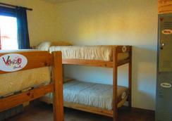 I Keu Ken - Hostel - เอล กาลาฟาเต - ห้องนอน