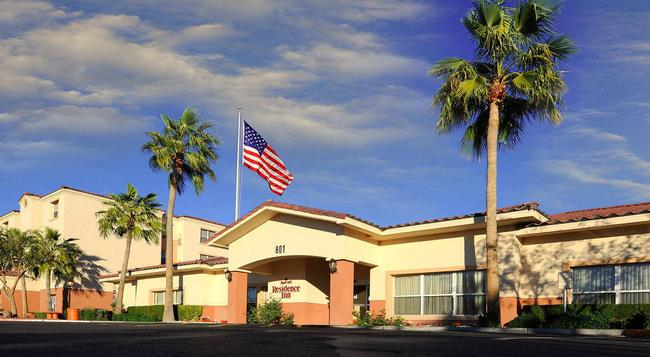 Residence Inn by Marriott Phoenix Airport - Phoenix - Building