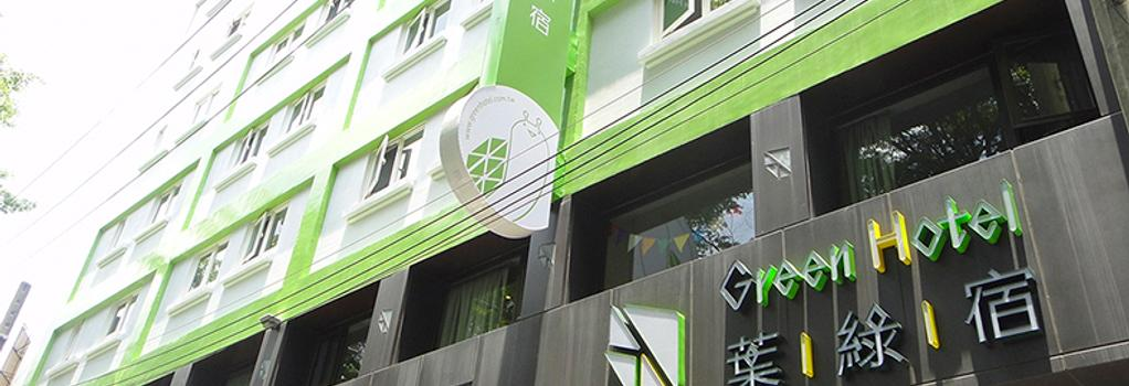 Green Hotel - Taichung - Building