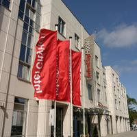 InterCityHotel Rostock Hotel Entrance