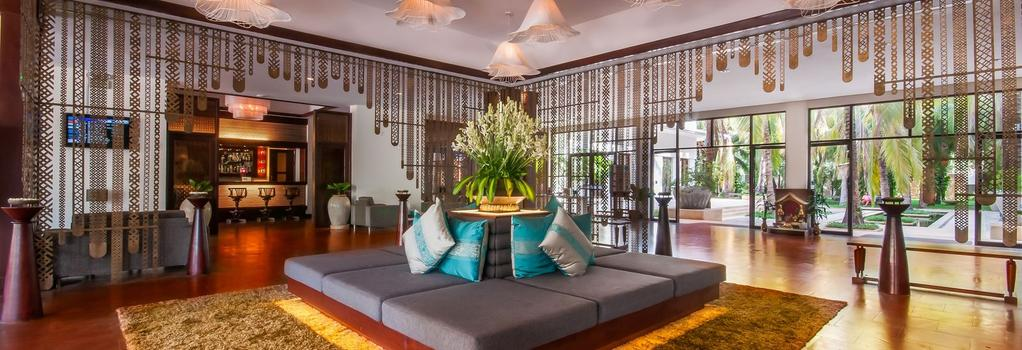 The Privilege Floor By Lotus Blanc - Siem Reap - Building