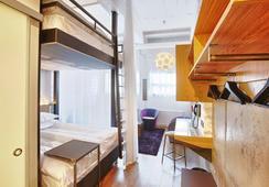 Icelandair Hotel Reykjavik Marina - เรคยาวิก - ห้องนอน