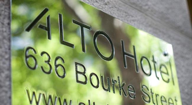 Alto Hotel on Bourke - Melbourne - Building