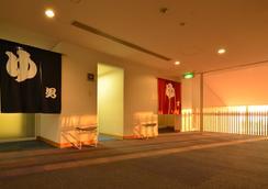 Hotel Lodge Maishima - โอซาก้า - สปา